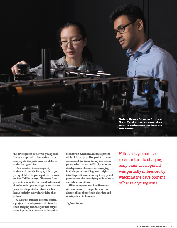 columbia_engineering_spring_2014-high_res.pdf-15